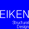 eiken logo